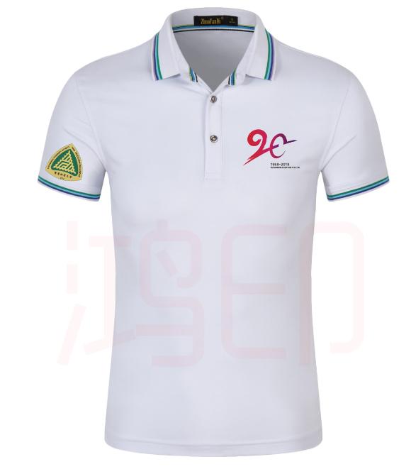 重庆邮电大学20周年同学会定制的文化衫
