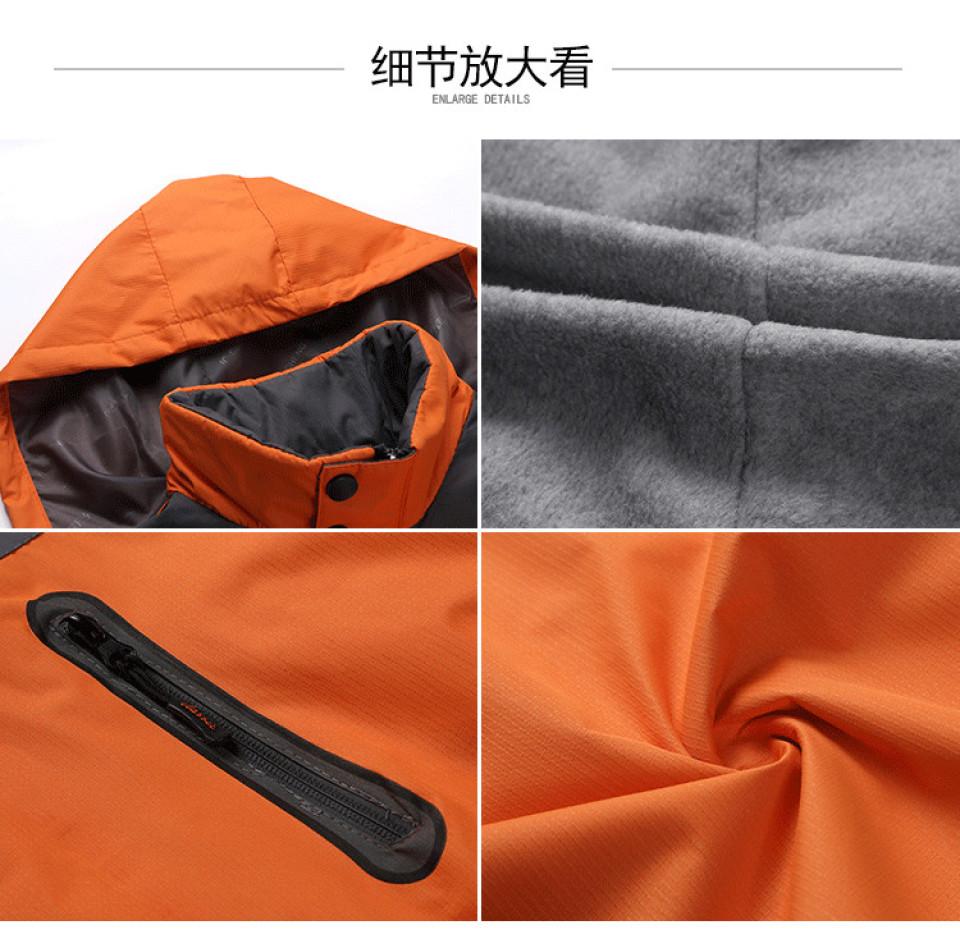 厚款冲锋衣(男女同款) 款式编号:HYCBF1033