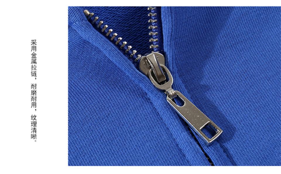 【秋冬】300g毛线圈连帽拉链卫衣7个色 款式编号:HYCF013