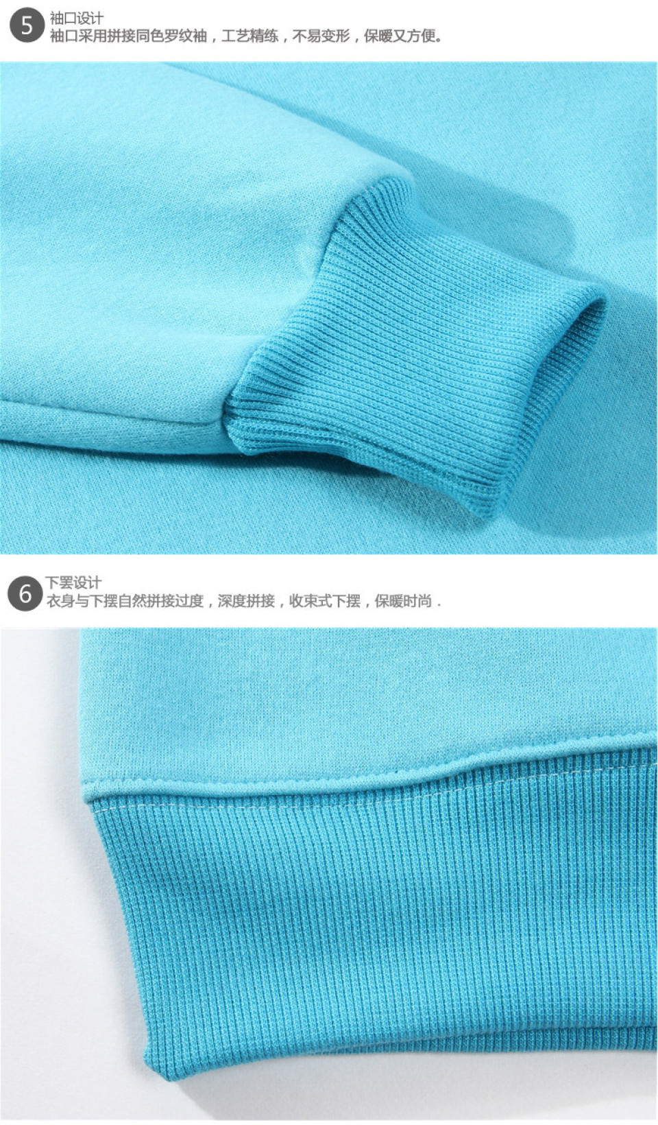 【秋冬】330g抓绒圆领长袖卫衣成人 款式编号:HYCF032成