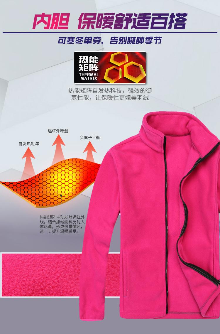 冲锋衣:面料100%聚酯纤维男款、女款可以定制
