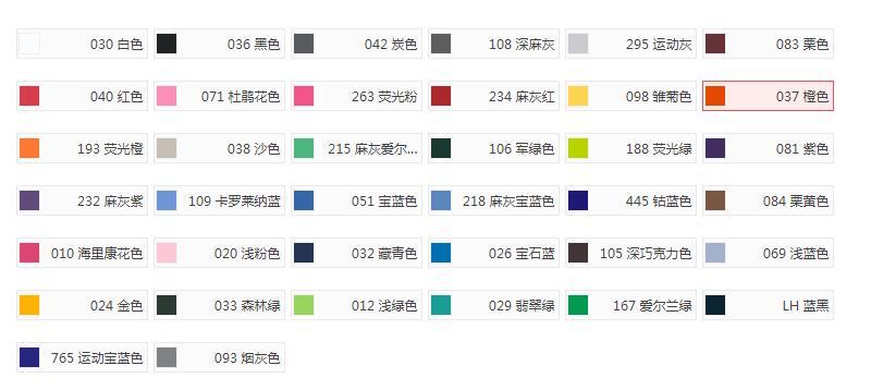 纯棉180g成人圆领短袖T恤(多色可选)