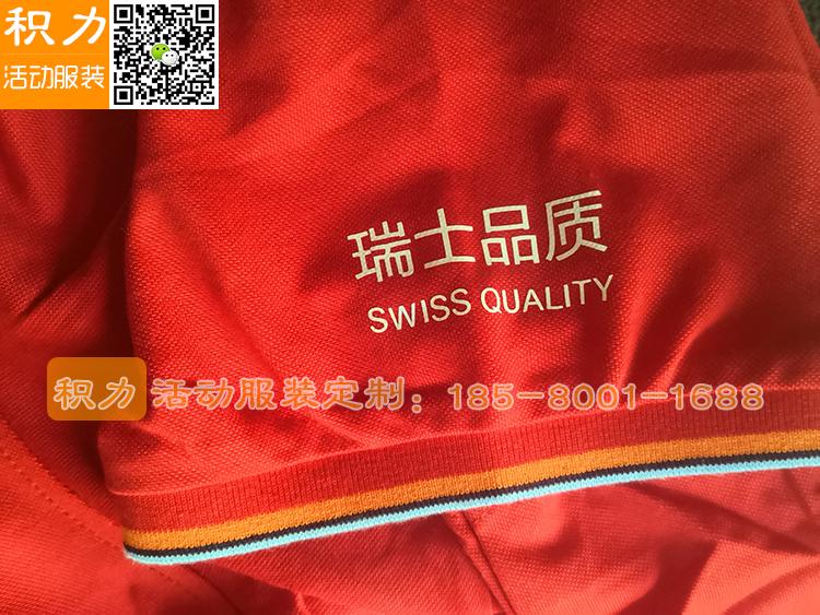 瑞士国宝级睡眠品牌swissflex瑞福睡在积力定制的工作服