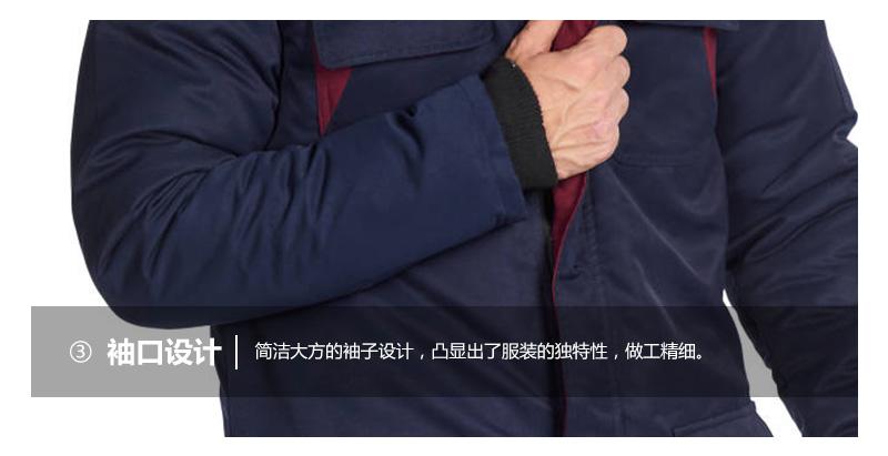 SDLB SD511/522/533/555#防静电中长款可脱卸棉服