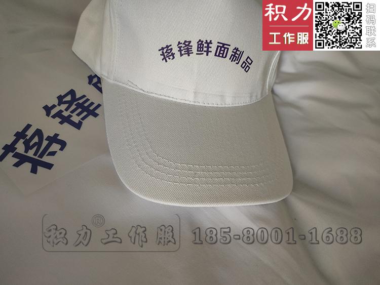 蒋锋鲜面制品店定制的白大褂工作服